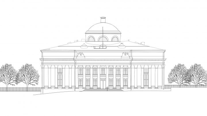 East elevation, The National Library of Finland
