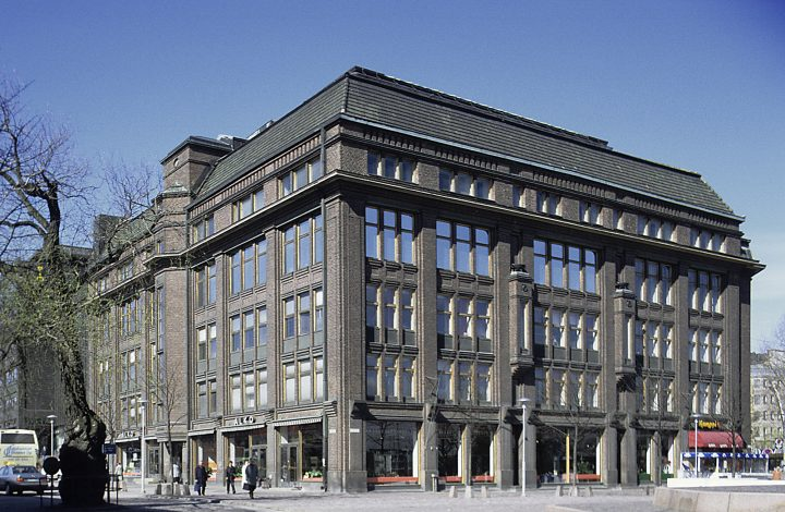 Main façade, Nikolayeff Commercial Building