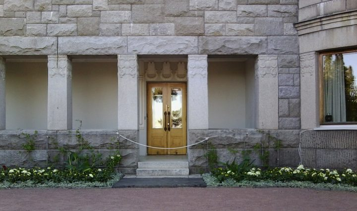 Garden entrance, Kultaranta Summer Residence of the President of Finland