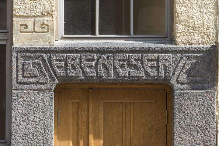 Detail of the façade, Ebeneser Kindergarten