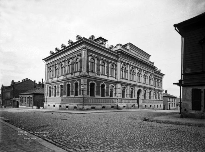 1890, Rikhardinkatu Library