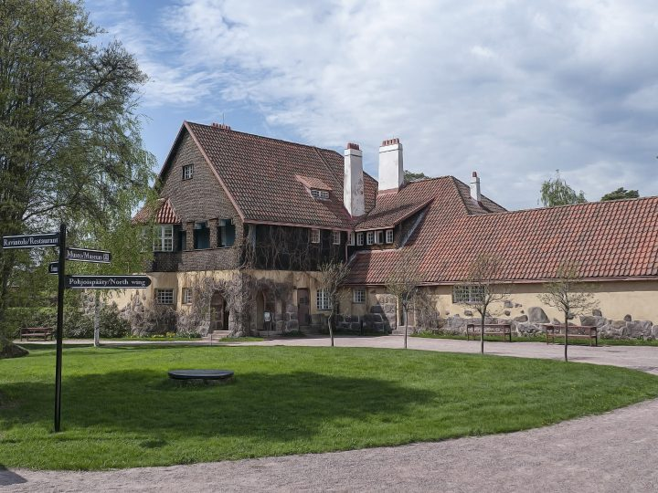 The courtyard and the southern wing, Hvitträsk