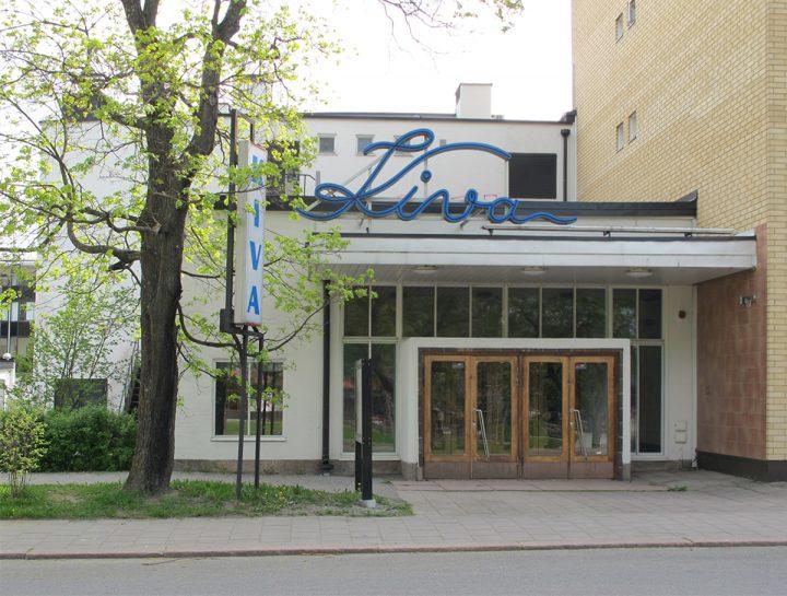 Cimena entrance., Kiva Cinema