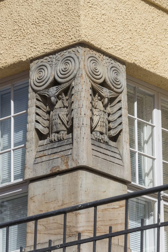 A detail of the building, Semigradsky School
