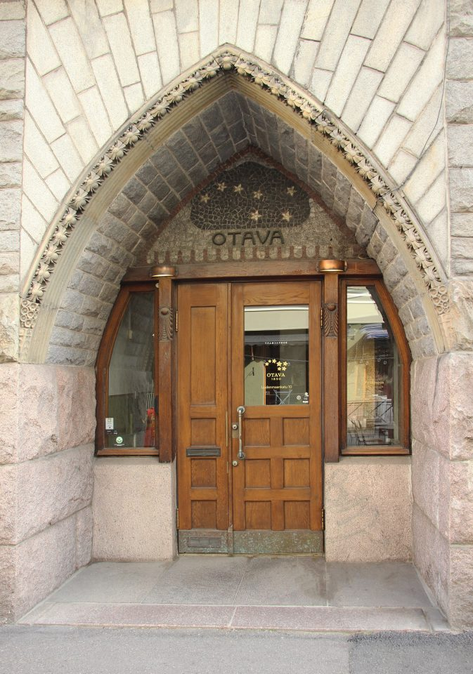 The main entrance, Otava Publishing House