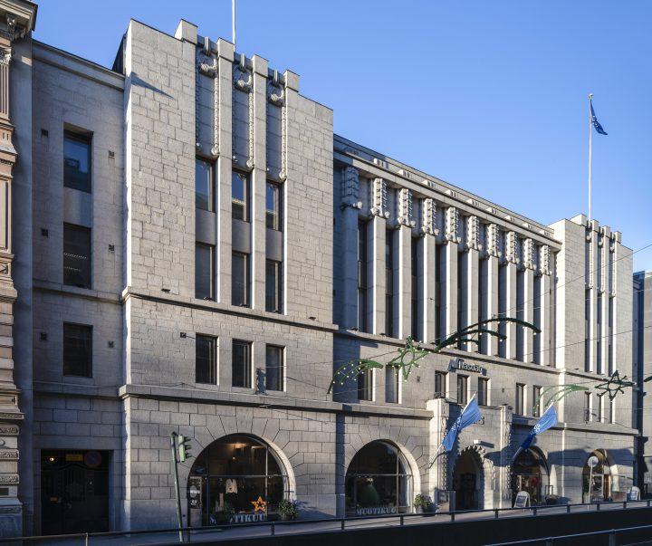 Street façade, Stock Exchange Building
