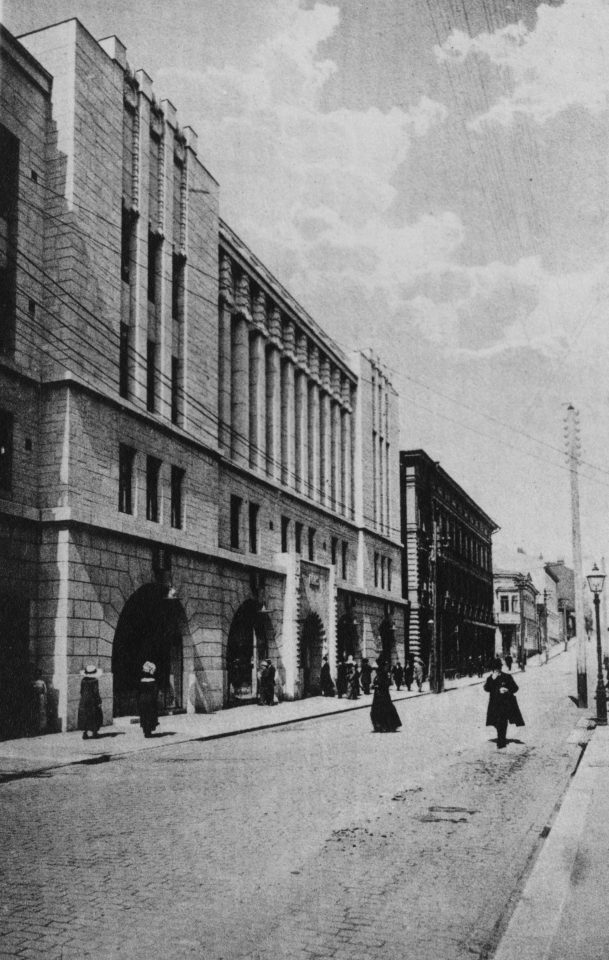 The building photographed from Fabianinkatu in the 1910s, Stock Exchange Building