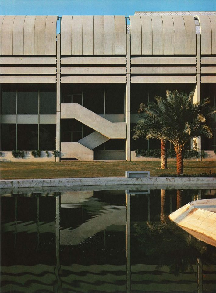 Garden façace, Baghdad Conference Palace