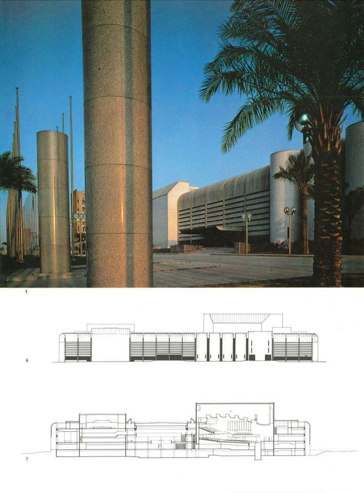 Main façace, Baghdad Conference Palace