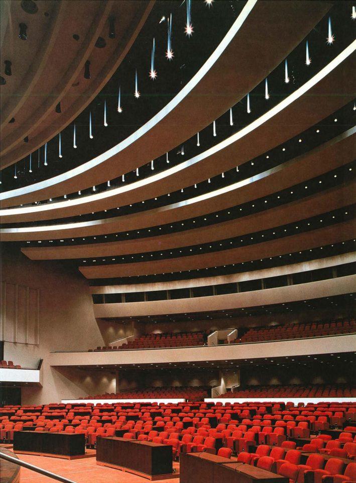 Large auditorium, Baghdad Conference Palace