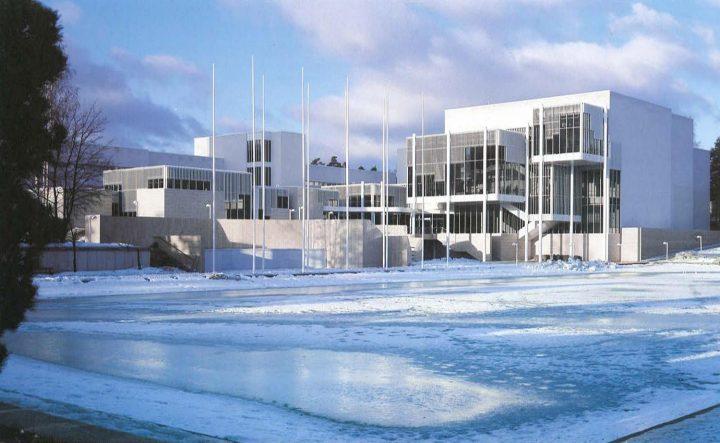 Southeast view, Espoo Cultural Centre