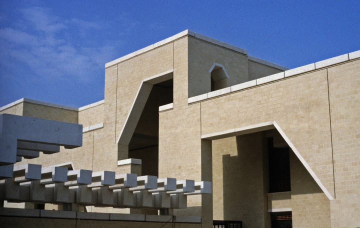 Facade recesses and concrete sun shades, Sief Palace Area