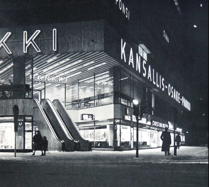 Original escalator entrance, The KOP-kolmio Commercial Building