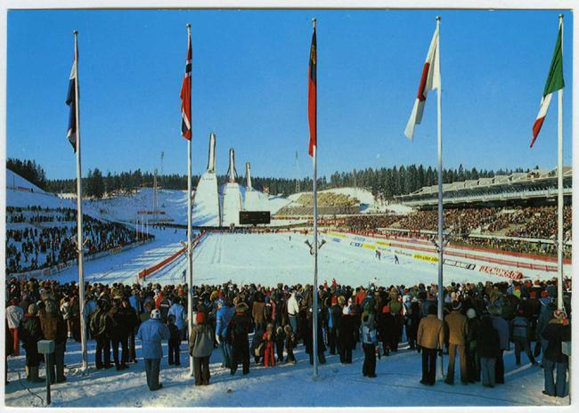 Salpausselkä Games 1979, Lahti Stadium