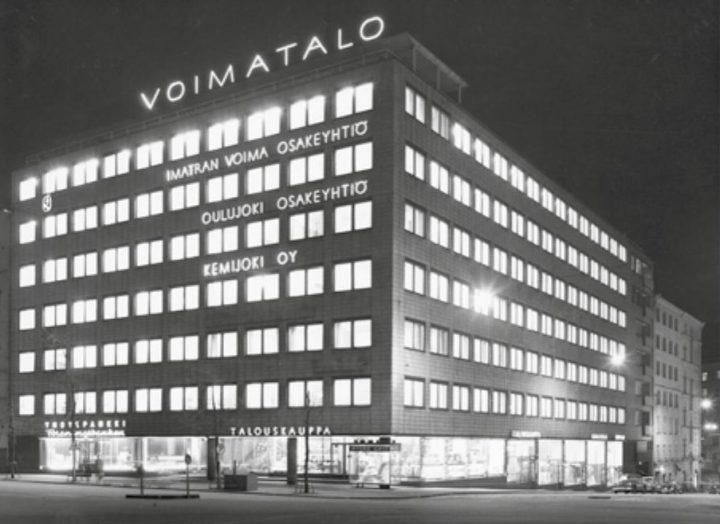 Lighted street elevation in 1953, Voimatalo Office Building