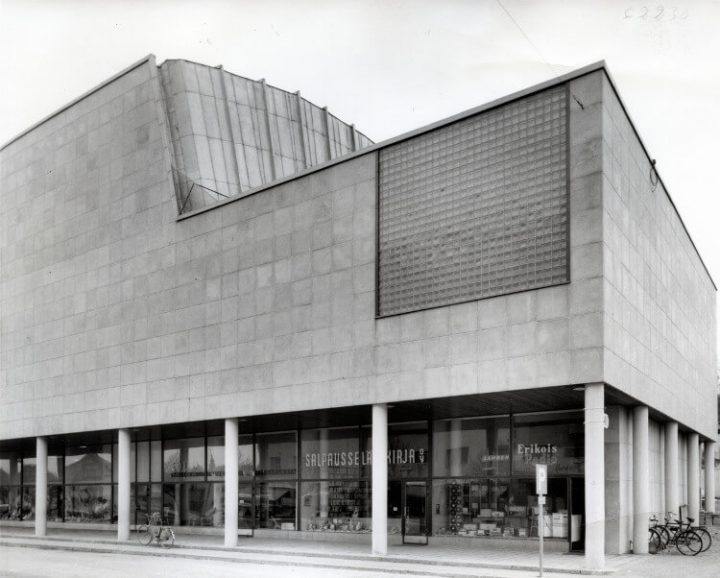 View from the northwest, Lahti Concert Hall